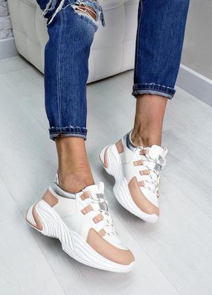 Кроссовки пудра белые кеды білі жіночі кросівки