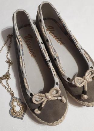Балетки туфли venice германия 40