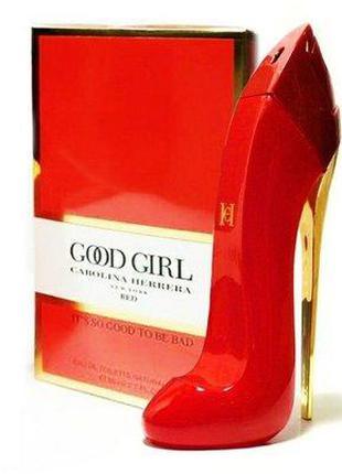 CAROLINA HERRERA Good Girl Red 80 мл. Парфюмированная вода