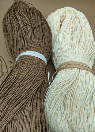 Рафия/ Пряжа для вязания/ Рафия натуральная/ Рафия для вязания