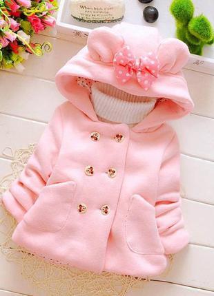 Пальто для девочки розовое 3821