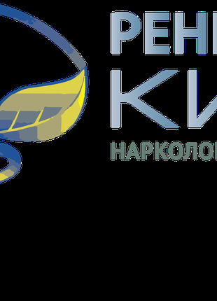 Наркологический восстановительный центр «Ренессанс-Киев»