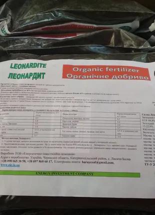 Органическое удобрение для рассады томатов,огурцов, картофеля
