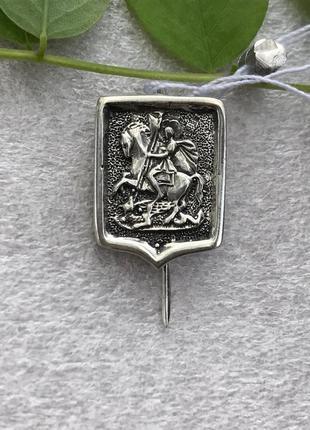 Булавка серебро 925  георгий победоносец 7035