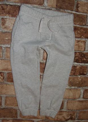 спортивные штаны 4 - 5 лет  мальчику джоггеры