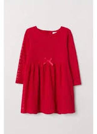 платье нарядное девочке 6 - 8 лет