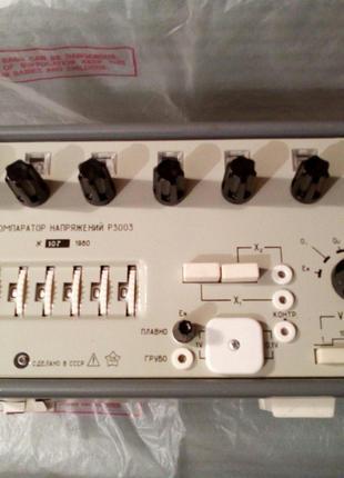 Классификаторы параметров транзисторов КТ-1.   – 5 шт