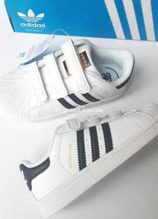Кеды белые адидас суперстар adidas superstar 22-34р.