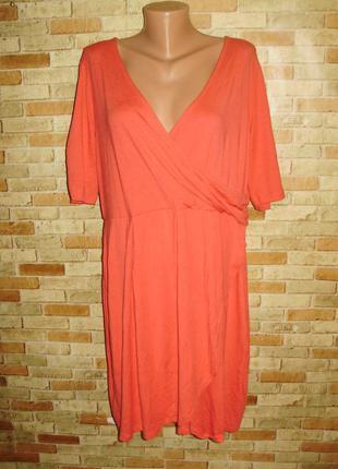 Трикотажное платье запах на груди и на юбке 24/58-60 размера