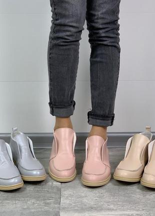 Пудровые кожаные туфли лоферы,пудровые высокие туфли на низком...