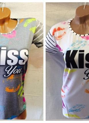 Футболка женская (детская) летняя kiss, двух цветов, тонкая тк...