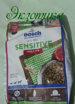 Бош Сенситив 15 кг