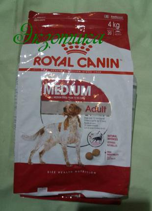 Корм Royal Canin Medium Adult 15кг