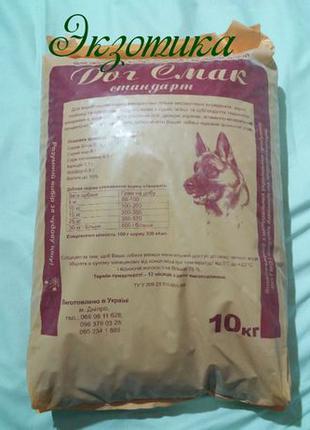 Корм для Взрослых собак Дог Смак(АВВА) 10 кг