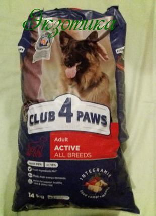 Клуб 4 лапы для активных собак 14 кг