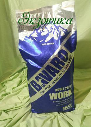 Bavaro WORK 18 кг( баваро синий ворк)