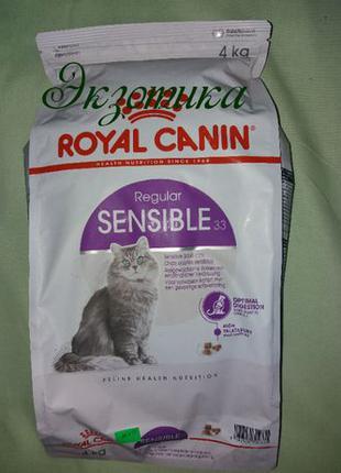 Royal Canin Sensible 4 кг (роял сенсибл, чувствительное пищева...