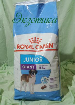 Royal Canin Giant Junior 15кг Роял Канин Гигант