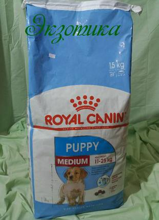 Royal Canin Puppy Medium 14 кг( роял Медиум паппи)