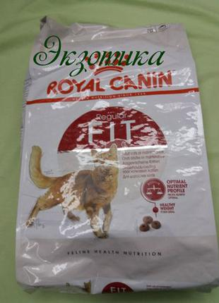 Royal Canin Fit (Фит) 32 10кг
