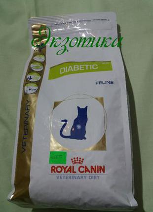 Royal Canin Diabetik корм для котов при сахарном диабете.