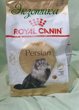 Royal Canin Persian ( роял корм для персидских кошек 10кг