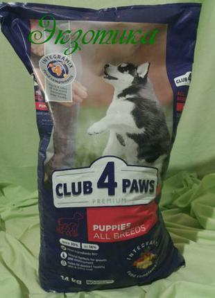 Клуб 4 лапы для щенков 14 кг