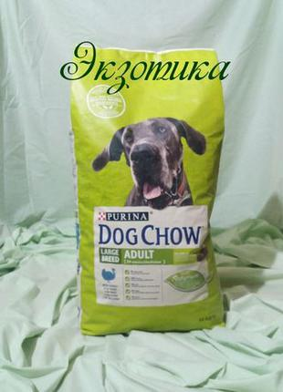 Dog Chow Adalt 14 кг( дог чау ягненок рис )