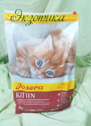 Josera Kitten10кг -(йозера, юзера корм для котят ,киттен , минете