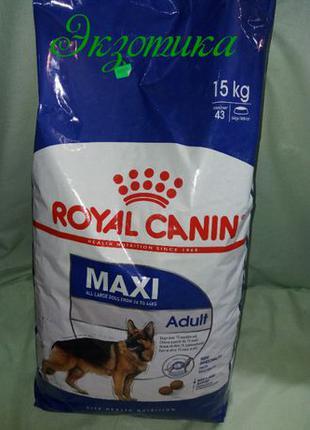 Royal Canin Maxi Adult 15кг - для крупных собак