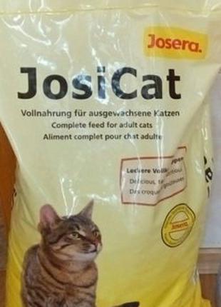 Josera JOSICAT, 10 кг