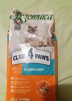 Клуб 4 лапы для Кастрированных котов 14 кг