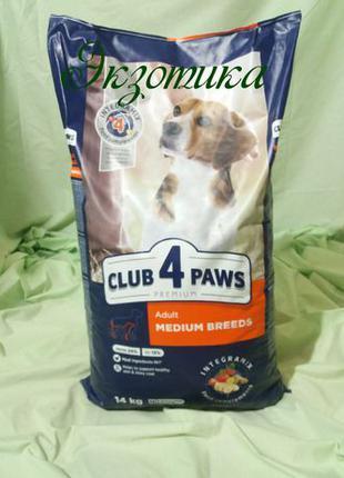 Клуб 4 лапы Cредних собак 14 кг