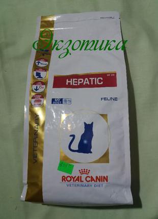 Royal Canin Hepatic 2 кг корм для кошек
