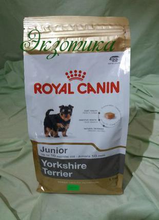 Royal Canin Yorkshire Terrier Junior 1,5 кг корм для Йорка