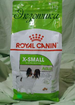 Royal Canin X-Small Adult 3кг (роял икс смол. для мини пород)