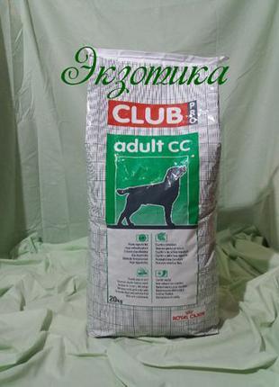 Royal Canin Club Pro CC 20 кг (Роял Канин СС клуб)