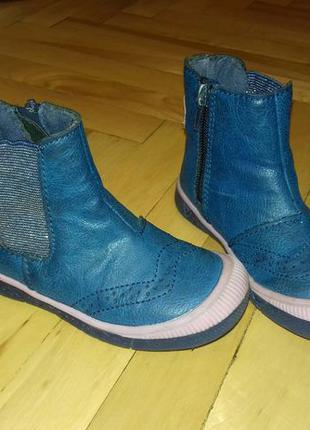 Ботінки/ботинки демісезонні сині р.23 ортопедична устілка