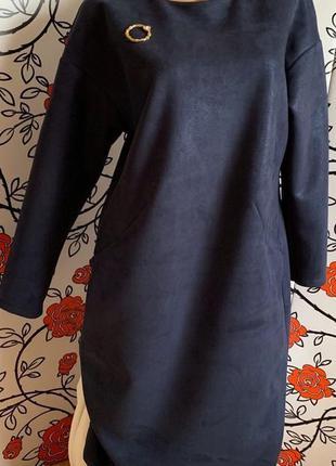 Платье из замши на дайвинге 54-56 размер 💖💖