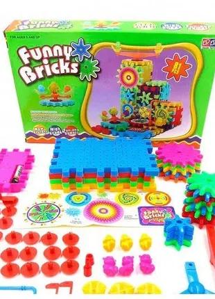 Детский конструктор Funny Bricks 81 деталь, Фани Брикс, опт 95грн