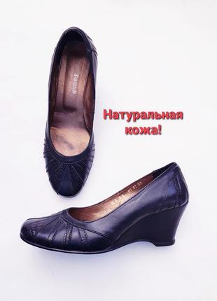 Черные кожаные туфли на танкетке 39