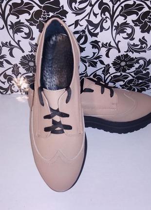 Слипоны на шнуровке р 35-41