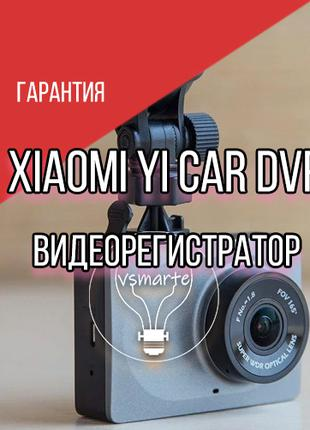 Видеорегистратор Xiaomi Yi Car DVR 1080р 30ps + гарантия