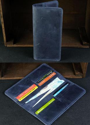 Кожаный кошелек из натуральной винтажной кожи на 8 карт синий