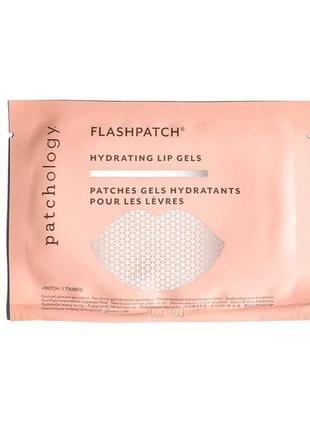 Увлажнящие патчи для губ patchology flashpatch hydrating lip gels