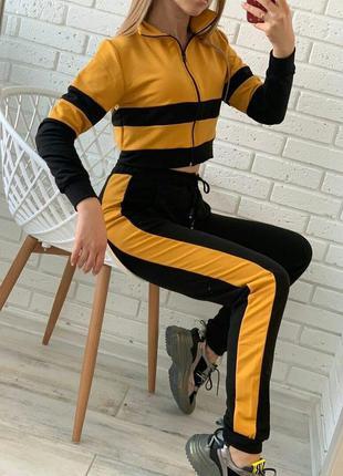 Спортивный костюм в цвете