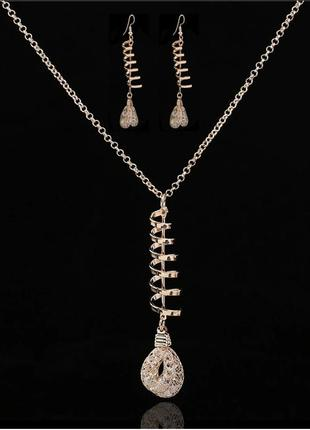 🏵набор бижутерии кулон и серьги в кристаллах, новые! арт.2838