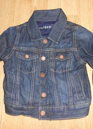 Куртка на мальчика 2 года