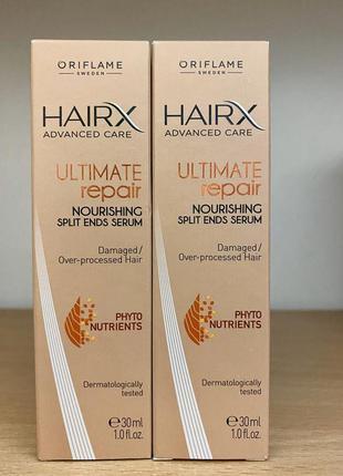 Восстанавливающая сыворотка hair'x для сухих и поврежденных волос
