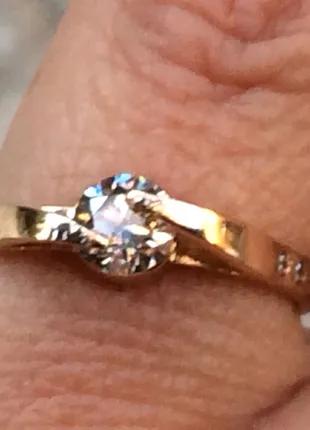 Золотое кольцо с бриллиантом 0.50 карат